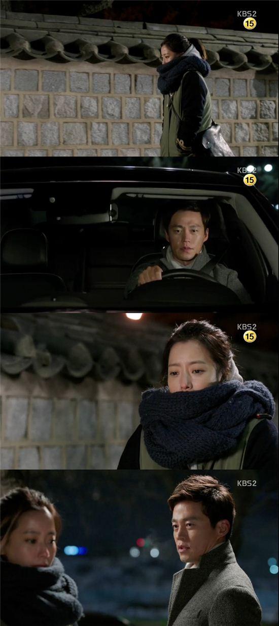 """'참 좋은 시절' 김희선, 이서진 도움 거절 """"남의 차 안탄다"""""""