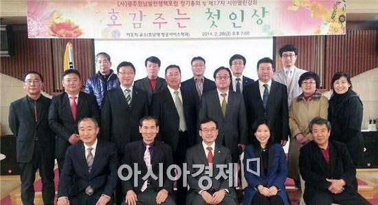 호남대 이동희 교수, CMB '시민열린강좌' 특강