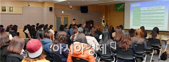 [포토]광주 남구, 보건소 실습 간호학생 오리엔테이션