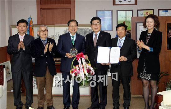 [포토]광주북구, 저소득.취약계층 지원사업 전국 최우수기관 선정