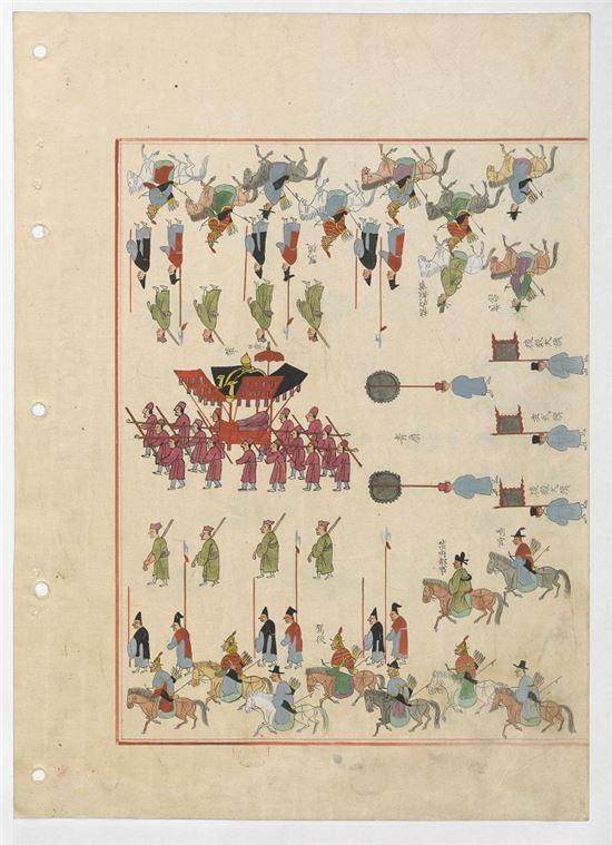영조정순왕후가례도감의궤, 1759년, 종이에 채색, 47.1×33.8cm, 국립중앙박물관소장