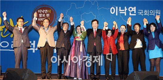 이낙연 의원, '전남, 땀으로 적시다' 출판기념회 성황