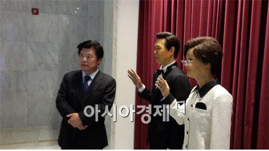 이석형 전남지사 예비후보, 김대중 노벨평화상 기념관 방문