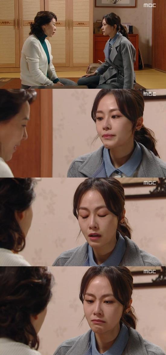 '사남주' 홍수현, 애틋한 심정으로 엄마 행복 빌며 '눈물'