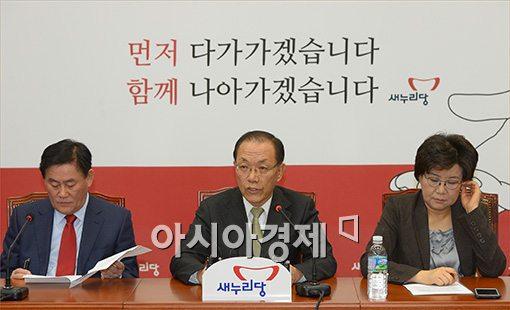 새누리, 원자력방호법 처리 '원포인트 국회' 개회 촉구