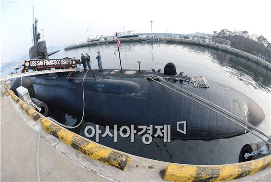 미국의 로스앤젤레스급 핵잠수함 '샌프란시스코'