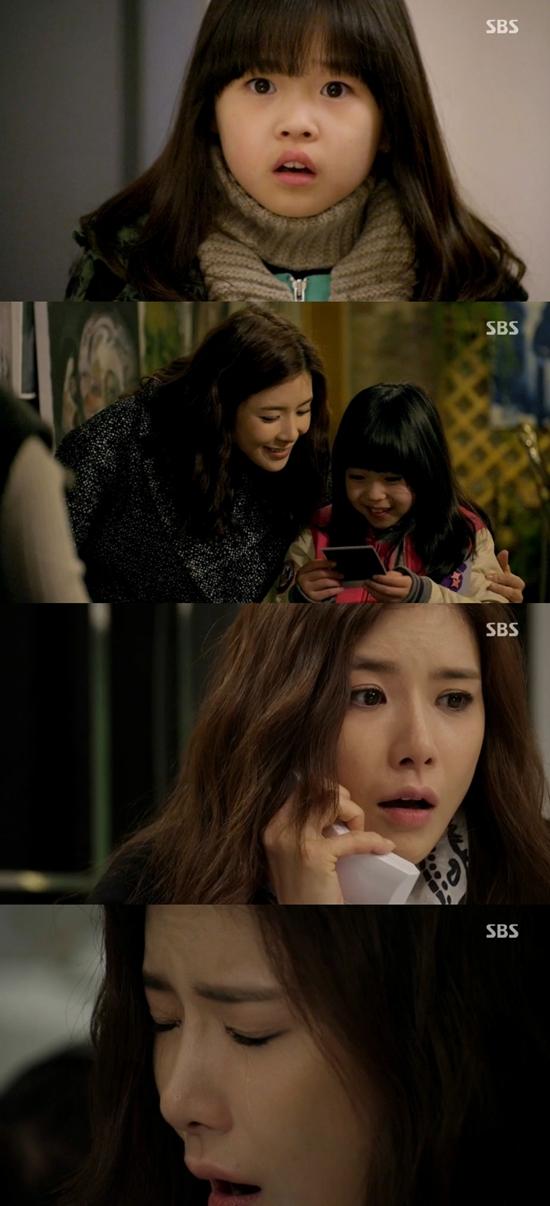 SBS '신의 선물-14일' 방송 캡처