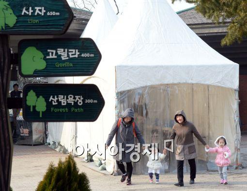 서울대공원 동물원, 내달 7일부터 입장료 2000원 인상