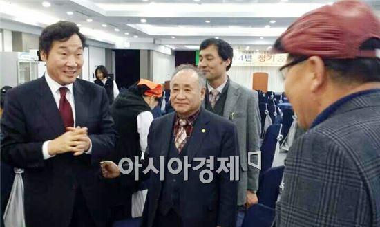 """이낙연 의원, """"전남 동부권에 도립문화예술회관 건립 지원"""""""
