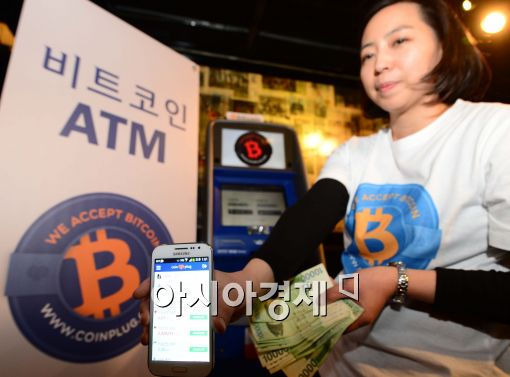 [포토]'비트코인 ATM, 이용해 보세요~'