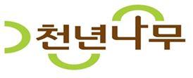 LH, 서브 아파트 브랜드 도입 '천년나무'
