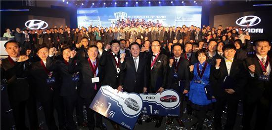 현대차 2014 탑클래스 가족의 밤 개최.