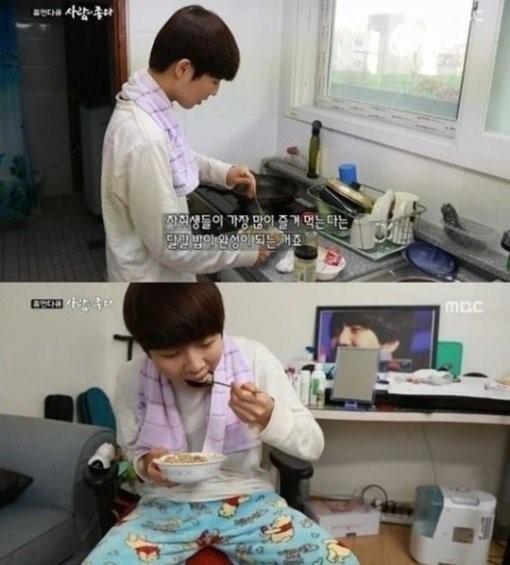 ▲유승우 자취생활 공개.(출처: MBC 예능프로그램 방송 캡처)