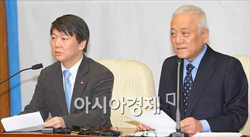 [포토]김한길, 안철수 정국현안 기자회견
