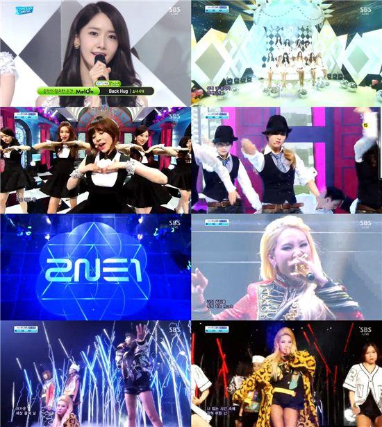 '인가' 2NE1-소녀시대 '화끈한' 맞대결…가요계 '들썩들썩'