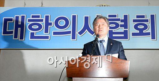 [포토]의사협회 대국민 호소문 발표