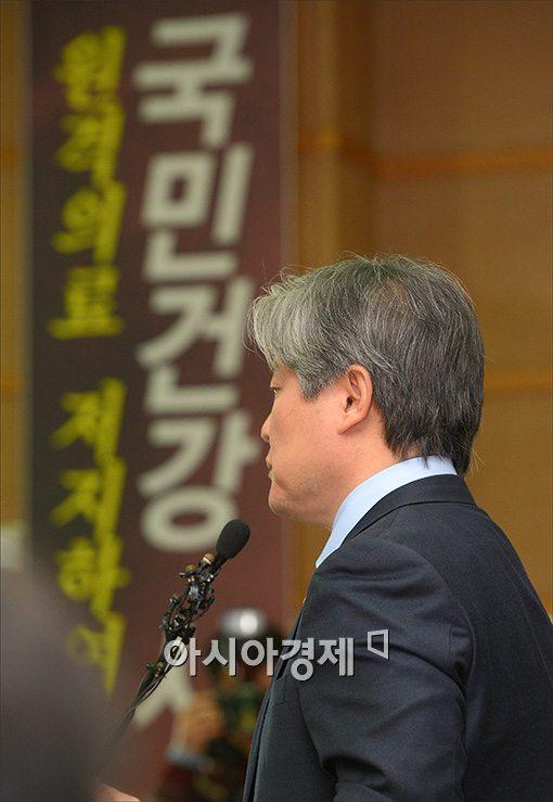 [포토]대국민 호소문 발표하는 노환규 의사협회장