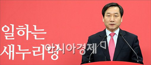 [포토]기자회견 하는 유정복 전 장관