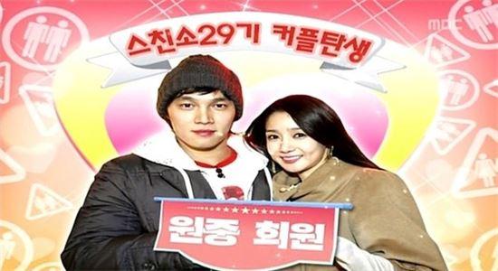 ▲김원중 과거.(출처: MBC 예능프로그램 방송 캡처)