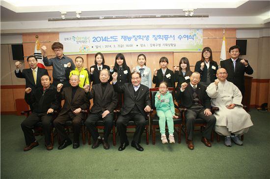 강북구 꿈나무키움 재능장학생들