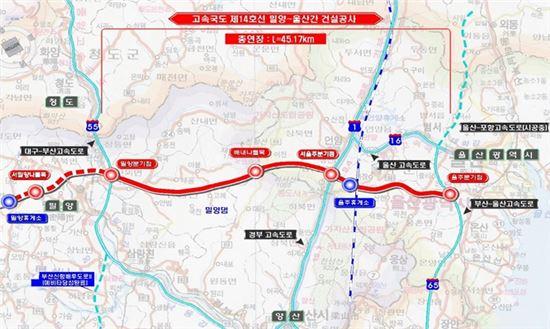 경남 함양에서 울산을 잇는 고속도로 건설공사가 시작된다. 2020년 완공돼 개통될 예정이다.(출처: 한국도로공사)