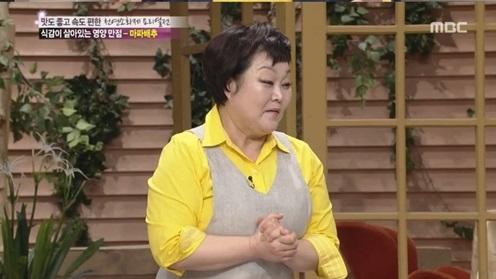 ▲요리연구가 이혜정이 '기분 좋은 날'에 출연해 요리를 소개하고 있다. (출처: MBC '기분 좋은 날' 캡처)