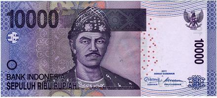 인도네시아 돈인 1만 루피아 지폐