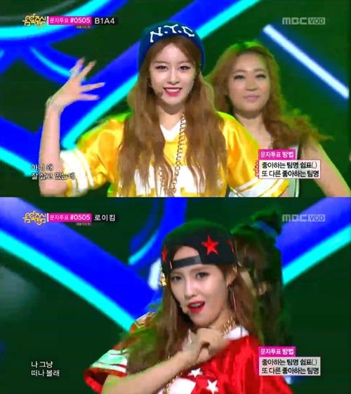 ▲티아라 지연 효민 솔로.(출처: MBC 예능프로그램 방송 캡처)