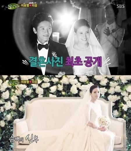 ▲이보영과 지성의 결혼 컷. (출처:SBS '힐링캠프' 방송화면 캡처)