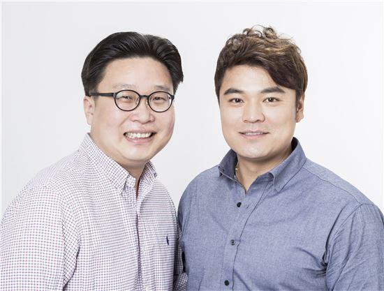 """추신수-서경덕, NYT에 불고기 광고 """"가까운 코리아타운으로"""""""