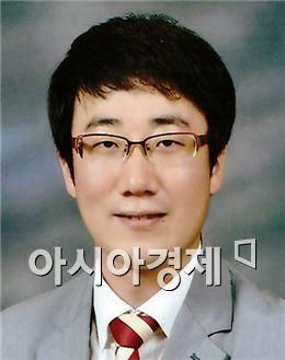 호남대 이효철 교수, '광주구조구급정책협의회' 위원 위촉