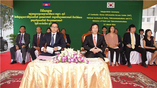 NIA, 캄보디아 IT 한류를 책임질 정보접근센터 새단장