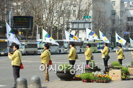 20일 오후 2시 민방위 훈련
