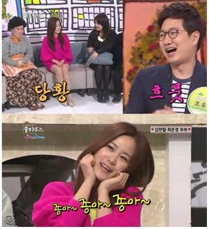 ▲김지민과 조우종의 다정한 관계가 네티즌의 관심을 모았다. (출처:KBS2 '풀하우스' 방송 캡처)