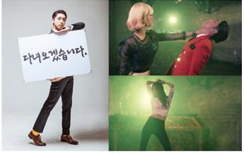 ▲손헌수가 '다녀오겠습니다' 로 'MBC 쇼! 음악중심'서 첫 데뷔.(출처:온라인커뮤니티)
