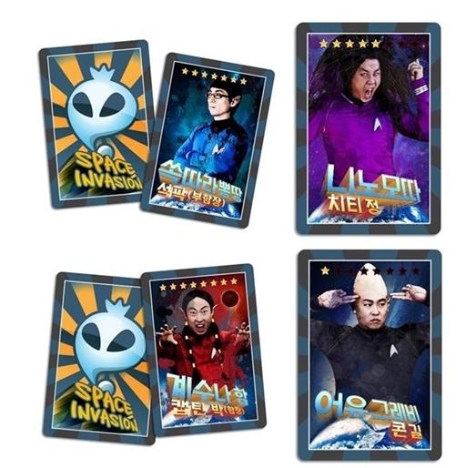 무한도전 외계인 카드가 공식 트위터에 공개됐다.