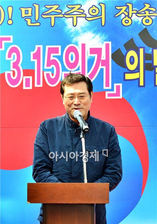 """이용섭 의원 """"광주 3·15의거 재조명 돼야"""""""