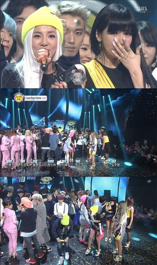 ▲ 박봄 눈물. (출처: SBS '인기가요' 방송화면 캡처)