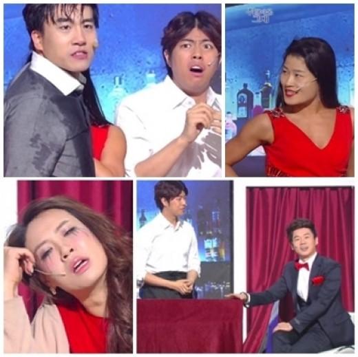 ▲ 취해서 온 그대. (출처: KBS '개그콘서트' 방송화면 캡처)