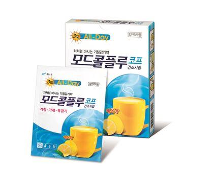 종근당, 물에 타먹는 감기약 '모드콜플루 2종' 출시