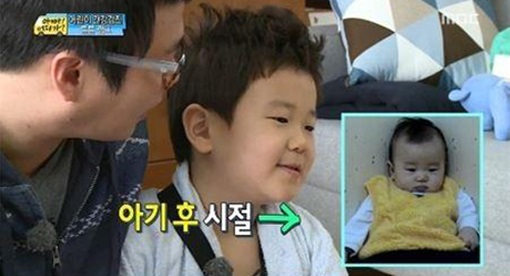 ▲고구마를 닮았던 윤후의 어린시절이 공개됐다. (출처:MBC방송캡처)