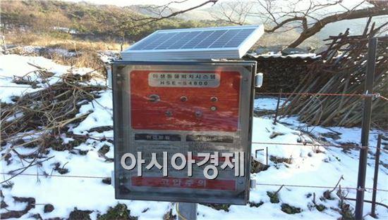 고창군, 야생동물 피해예방시설 설치비 지원