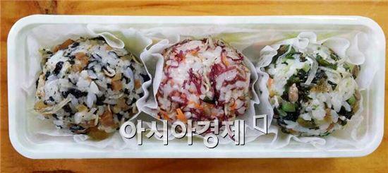 오색해조류주먹밥