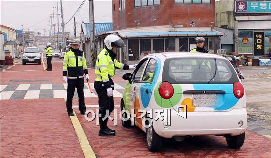 함평경찰, 어린이보호구역 내 불법 주·정차 단속 실시