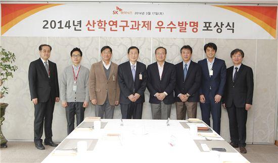 [포토]SK하이닉스, 산학연구과제 우수발명 포상식 개최