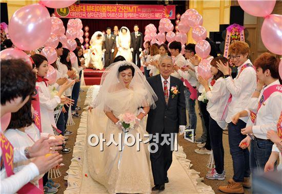 호남대, 상이군경 노부부 '보은의 결혼식'  개최