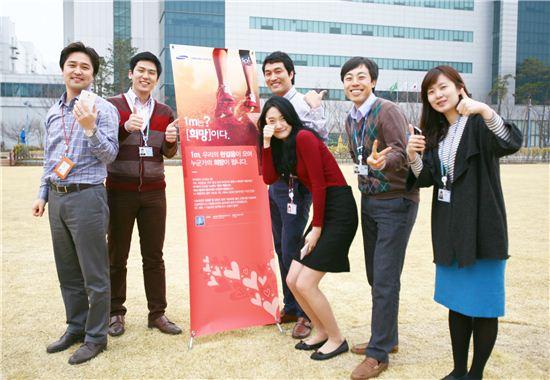삼성디스플레이, '1미터 희망나눔' 캠페인 실시