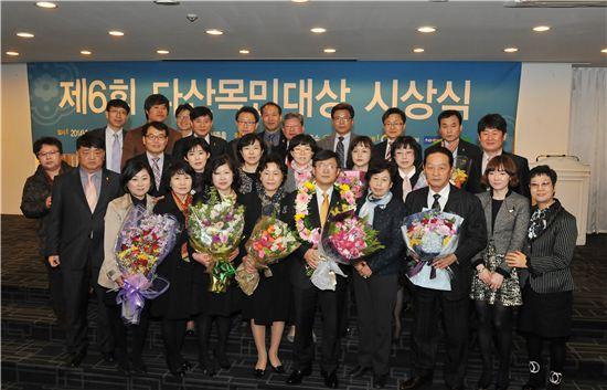 다산 목민대상 수상 후 기념사진