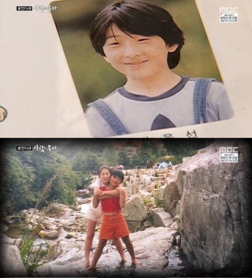 ▲박은선.(출처: MBC '사람이 좋다' 방송 캡처)