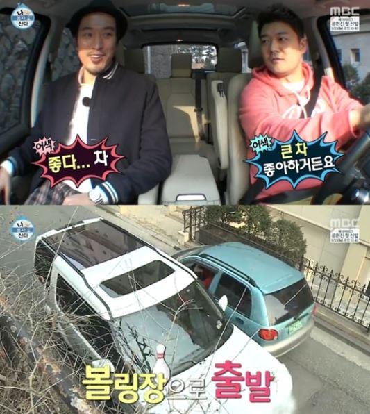 ▲전현무 차.(출처: MBC 예능프로그램 방송 캡처)